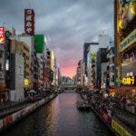 ブログ旅日記「千葉県民の大阪ストラット ver2」